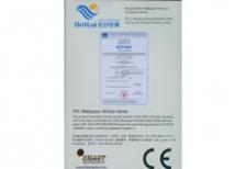 CE欧盟品质认证